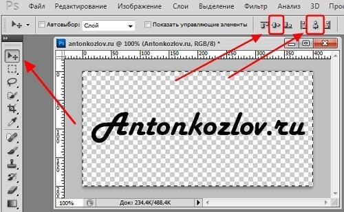 Форум - Обработка фотографии - Как сделать водяные знаки в фотошопе или наносим водяные знаки на фото