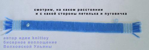 "Шаг 27 - Мастер-класс ""Мишка Снежок, или амигуруми без крючка и пряжи -)"""