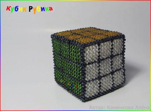 Схема (Бисероплетение) - Кубик рубик из бисера: пошаговый мастер класс. - 06.01.2012 22:47 - от пользователя Администратор itsmy