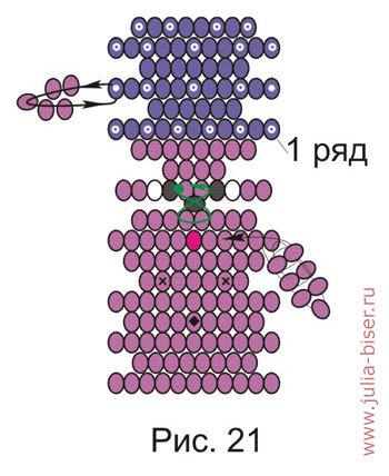 Схемы рисунков для вязания