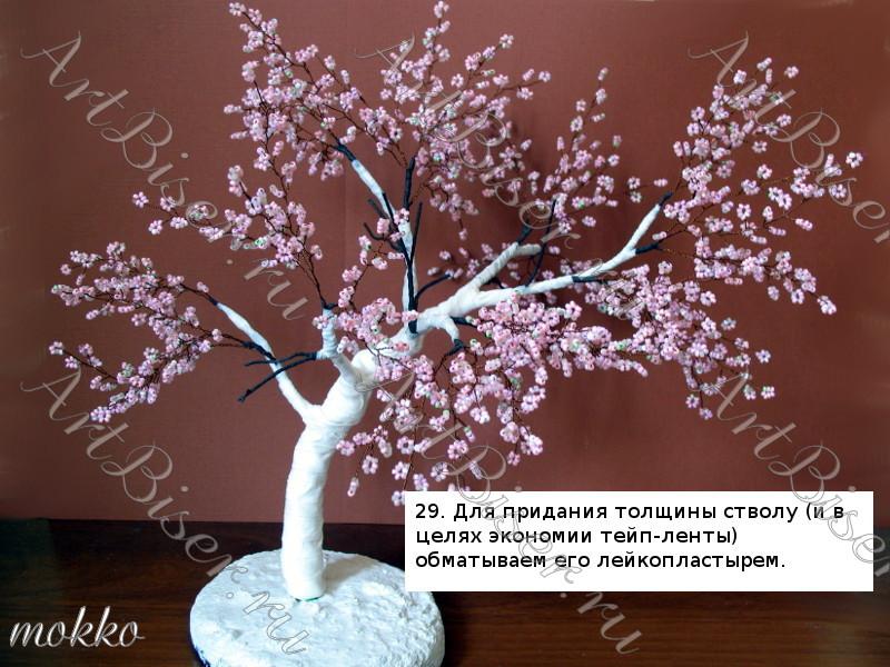Как сделать сакуру из бисера своими руками способ изготовления с фото