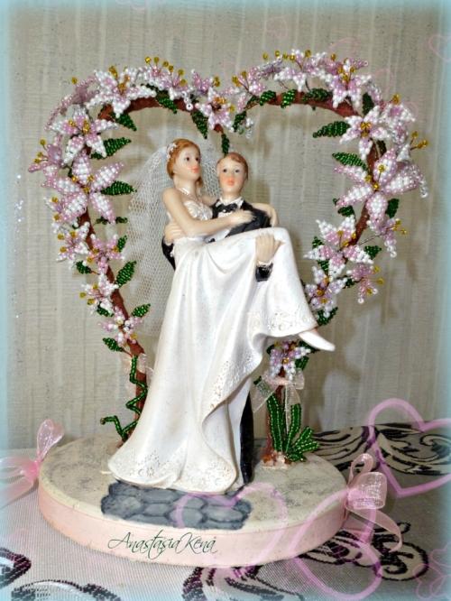 Бисер свадебный подарок