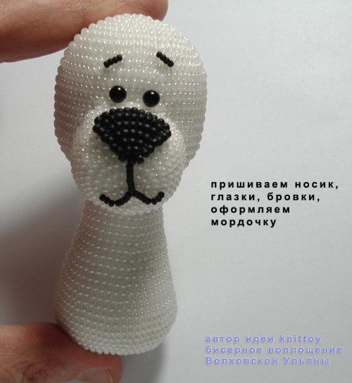 "Шаг 14 - Мастер-класс ""Мишка Снежок, или амигуруми без крючка и пряжи -)"""