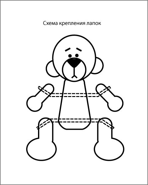 "Шаг 21 - Мастер-класс ""Мишка Снежок, или амигуруми без крючка и пряжи -)"""