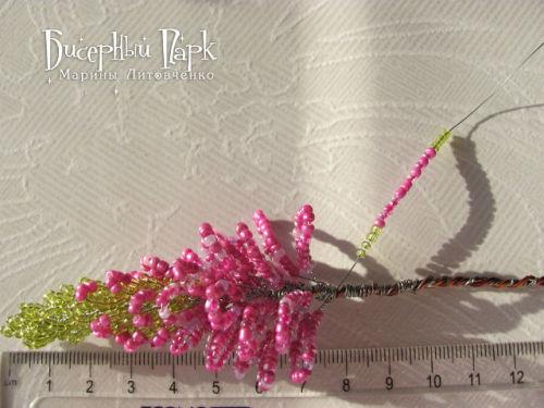 Шаг 37 - Вереск из бисера: схема плетения и мастер-класс