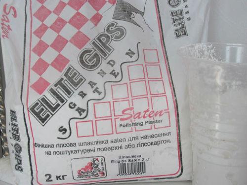 Шаг 50 - Вереск из бисера: схема плетения и мастер-класс